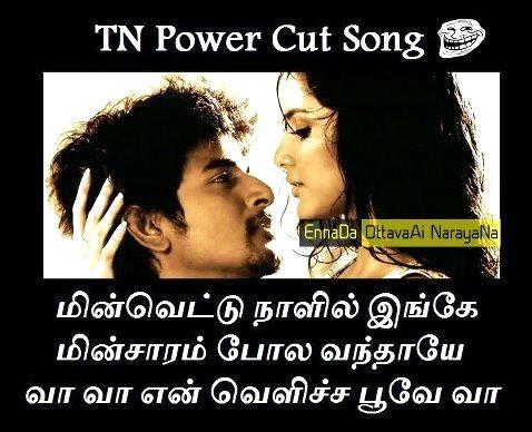 Tamil Nadu Power Cut Song