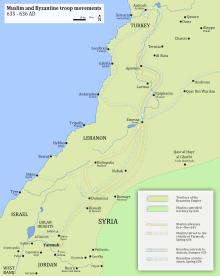Một bản đồ mô tả các hướng tiến quân của quân đội Đông La Mã và Hồi giáo vào tháng 9 năm 635, thời điểm trước khi trận Yarmouk diễn ra.