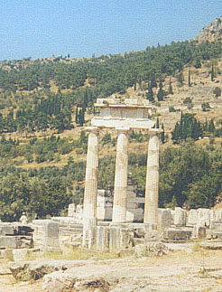 http://upload.wikimedia.org/wikipedia/commons/b/bb/DelphiTholos1.jpg