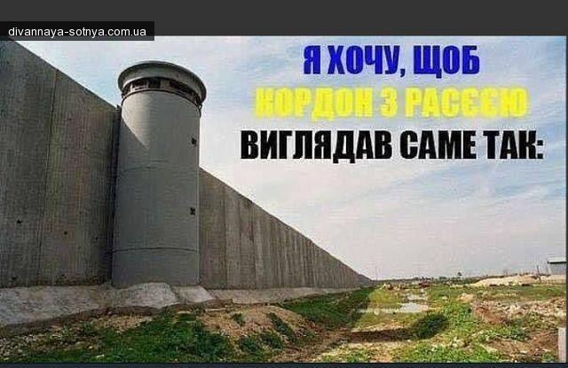 http://antikor.com.ua/foto/articles_foto/2015/03/20/32774.jpg