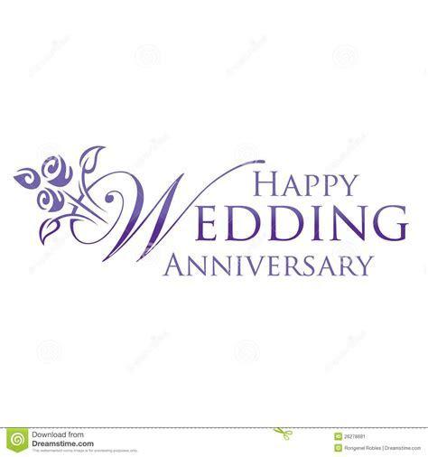 Clipart: Wedding Anniversary ? 101 Clip Art