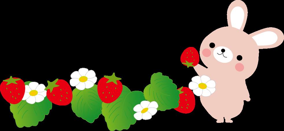 春苺いちごのイラスト 無料イラストフリー素材