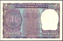 IndP.77m1Rupee1973r.jpg