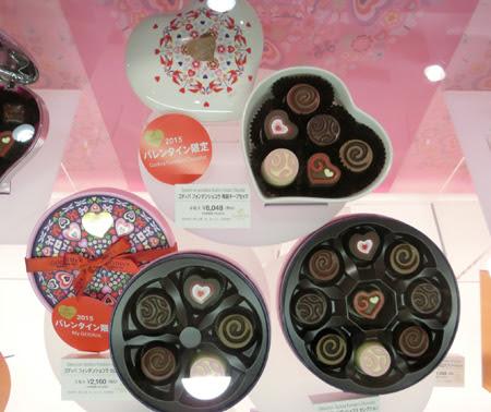 2015バレンタイン ゴディバ,チョコレート ゴディバ,松菱 バレンタイン,デパート ゴディバ