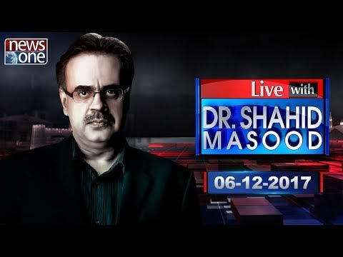 Live with Dr.Shahid Masood | 06-December-2017 | Asif Zardari | Murad Ali...
