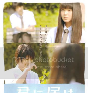 Kimi Ni Todoke Movie Eng Sub Download