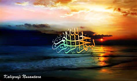 Kata Mutiara Islami Arab