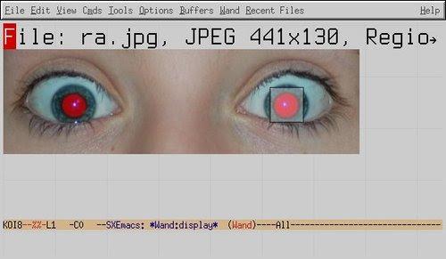 Wand-display red eye good region