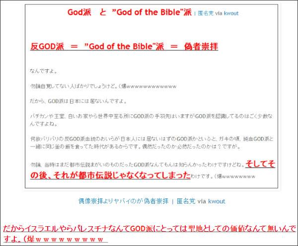 http://tokumei10.blogspot.com/2015/11/ragnarok.html