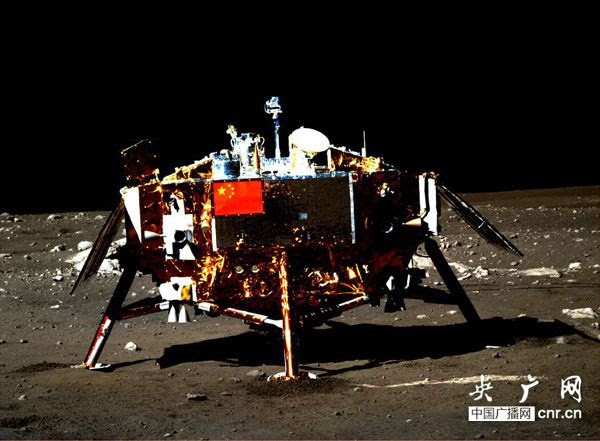 An image of China's Chang'e 3 lander that was taken by the country's Yutu rover after the joint spacecraft touched down on the Moon's surface on December 14, 2013.