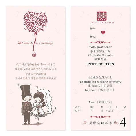 Chinese Wedding Invitation Card   Wedding Images   Chinese
