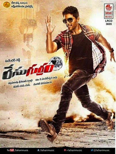 Race Gurram 2014 Dual Audio UnKut HDRip 480p 500mb ESub