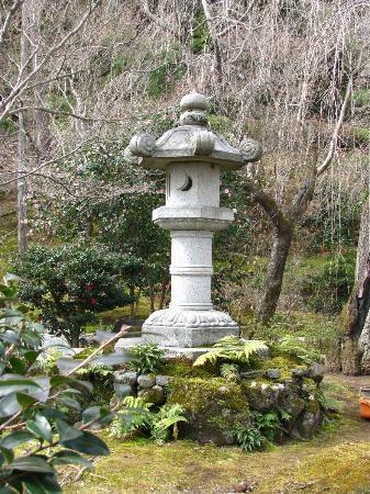 Arredare etnico lanterne giapponesi da giardino for Lanterne da arredo