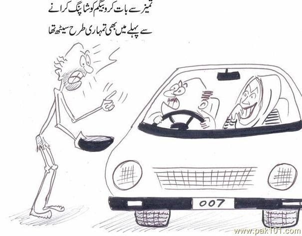 Funny Picture Funny Husband With Wife Pak101com