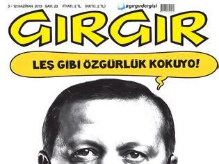 Πόσο δημοκράτης είναι ο Ερντογάν;
