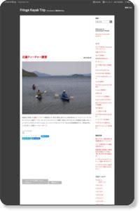 http://oseshiro.hatenablog.jp/entry/2014/05/20/064101