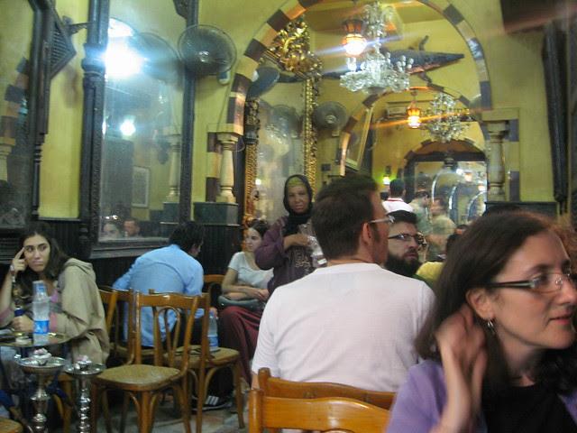 El-Fishawy's