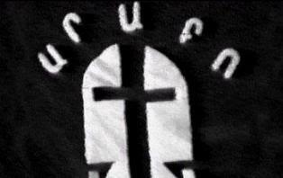 «Ղարաբաղ կոմիտե» - ի փետրվարին 1988 համար անեքսիայի Լեռնային Ղարաբաղի Երեւանում հիմնադրվել է կազմկոմիտեի.
