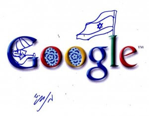 Israeli Prime Minister Netanyahu's Google Doodle. Source: P.M. Netanyahu / Facebook.