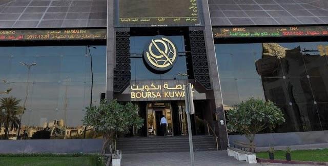 تعرف على مكاسب بورصة الكويت في بداية 2020