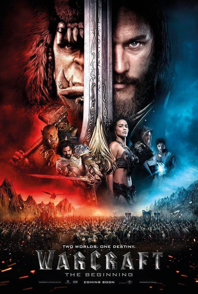 Warcraft: The Beginning, Warcraft: El origen, película, cine, #NosVamosAlCine, cartelera, cartel, fantástico, 3d, aventruas, fantasía medieval, cine épico, videojuego, blog de cine, solo yo, blog solo yo, blogger alicante