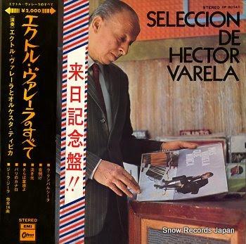 VARELA, HECTOR seleccion de hector varela