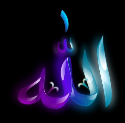 Download 8100 Gambar Grafik Allah  Gratis
