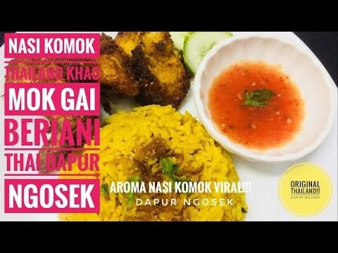 Resepi Nasi Komok Azie Kitchen Santapan Senja