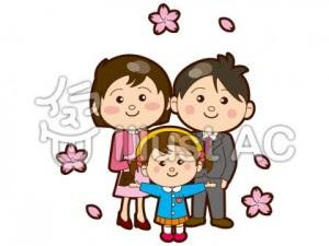 入園入園式の家族のイラスト女の子 無料イラスト素材 Mdesign211