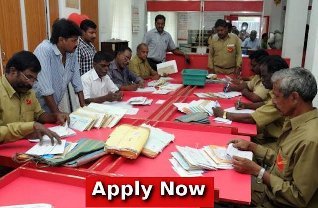 उत्तर प्रदेश में 10वीं पास के लिए बंपर भर्ती, बिना परीक्षा मिल रही है सरकारी नौकरी