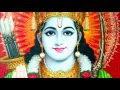 जय राम रमा रमनं समनं (Jai Ram Rama Ramanan Samanan Lyrics) - Anand Marg