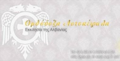 Ορθόδοξης Εκκλησίας στην Αλβανία