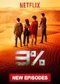 3% - Season 3