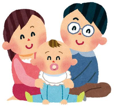 無料素材 赤ちゃんとお父さんお母さんのイラスト家族の笑顔が