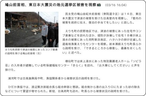 http://www.hokkaido-np.co.jp/news/politics/278661.html