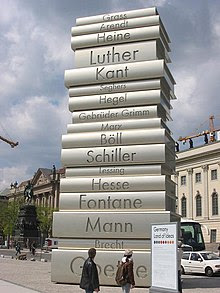 Printing3 Walk of Ideas Berlin.JPG