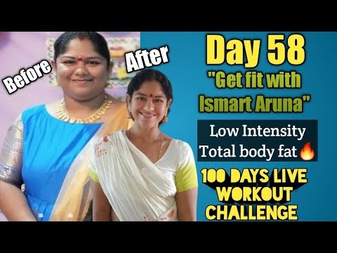 """Day 58""""Get Fit With Ismart Aruna""""100 Days Workout Challenge"""