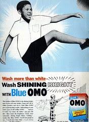 blue omo 1969