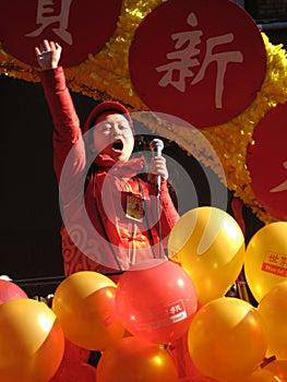 Chinase New Year