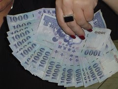 Taiwanese Money Side 1