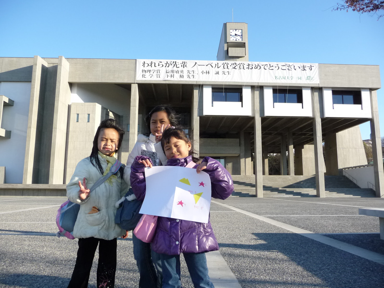 Little Japanese Boy Pramuka Di Jepang