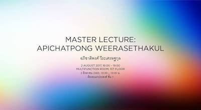 Master Lecture: Apichatpong Weerasethskul