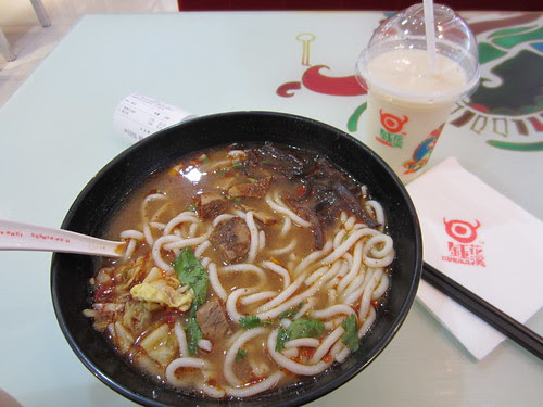 6 Jun 12 My lunch