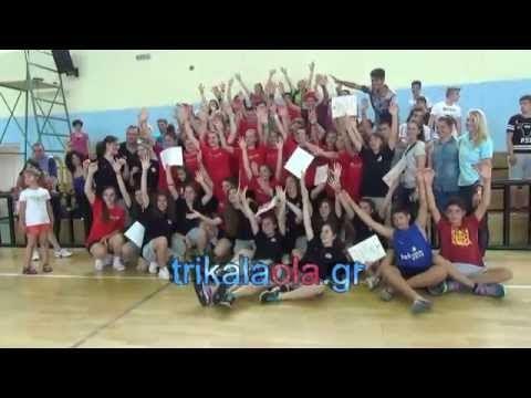 Δείτε σε βίντεο τις απονομές και τις βραβεύσεις του Πανελληνίου Πρωταθλήματος Κορασίδων στην Καλαμπάκα από το http://www.trikalaola.gr