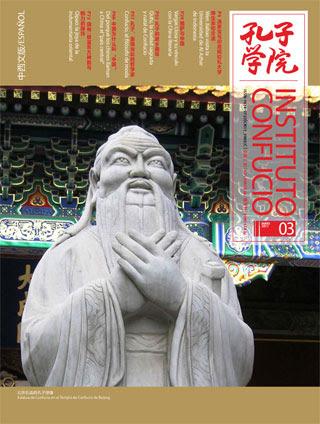 Revista Instituto Confucio 6