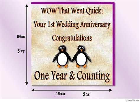 1st Marriage Anniversary Wishes To Friend   www.imgkid.com