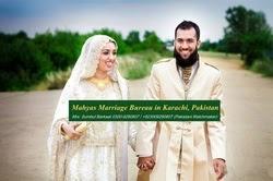 International marriage agencies: Shia marriage bureau