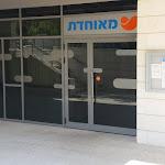 כשהרפואה עוברת לדיגיטל: ביקור רופא דרך הנייד או המחשב | כל העיר - כל העיר – ירושלים