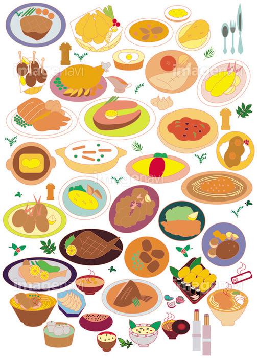 料理イラストの画像素材70194974 イラスト素材ならイメージナビ