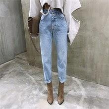 Jeans Woman Casual Harem  Street-wear Denim Pants Trousers